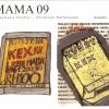 mama09-005