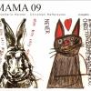 mama09-008