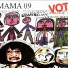 mama09-021
