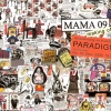 mama09-1-1